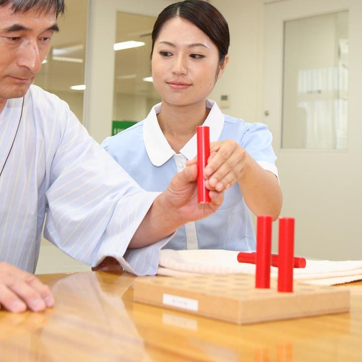 一歩進み日常動作のリハビリをサポート「作業療法士」